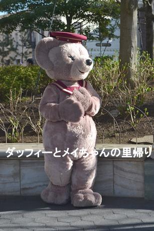 2014-3-22 3-31用 (1)