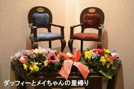 2014-4-7-8 4-9用 (3)
