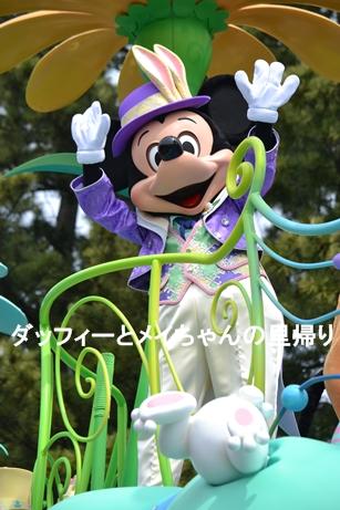 2014-4-13 4-14用 (3)