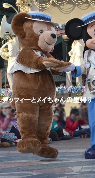 2014-4-5 -- 4-25用 (3)