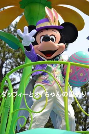 2014-4-13 4-27用 (1)
