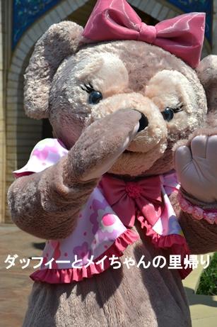 2014-4-27 4-28用 (5)