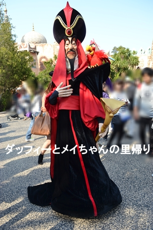 2014-5-4用 (2)