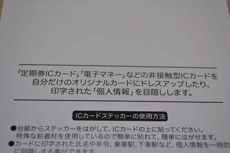 2014-5-6用 (1)