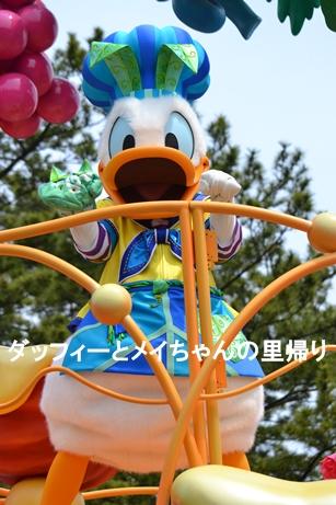 2014-4-13 5-8用 (4)