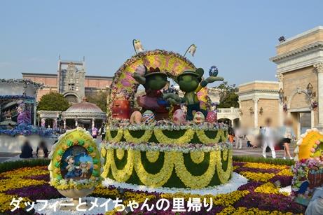 2014-4-7-8 5-10用 (2)