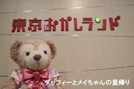 2014-5-10 5-11用 (5)