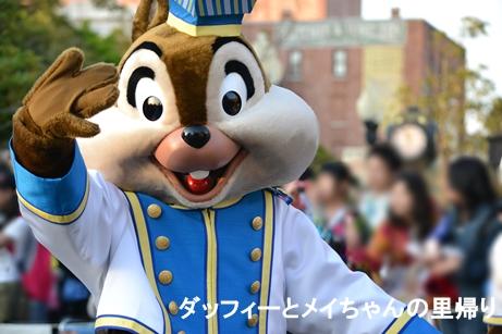 2014-5-10 5-12用 (1)