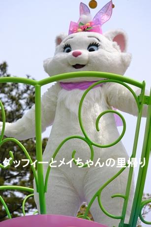 2014.4.13 5-13用 (5)