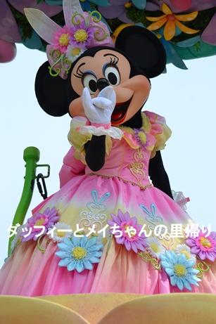 2014.4.13 5-13用 (4)