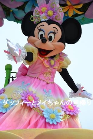 2014.4.13 5-13用 (3)