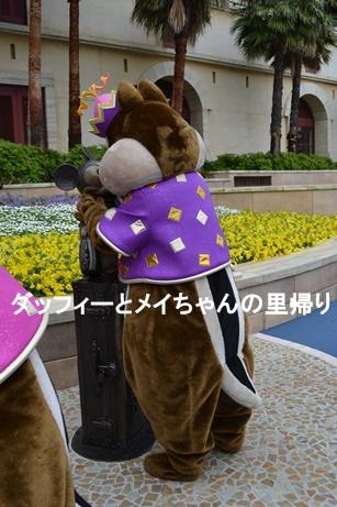 2014-5-13 5-14用 (5)