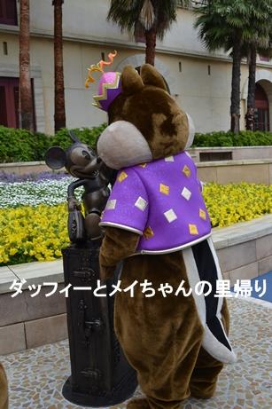 2014-5-13 5-14用 (4)