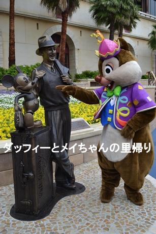 2014-5-13 5-14用 (2)