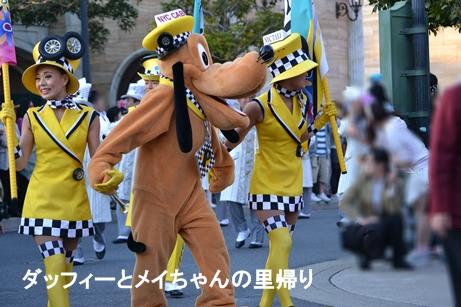 2014-5-10 5-21用 (5)