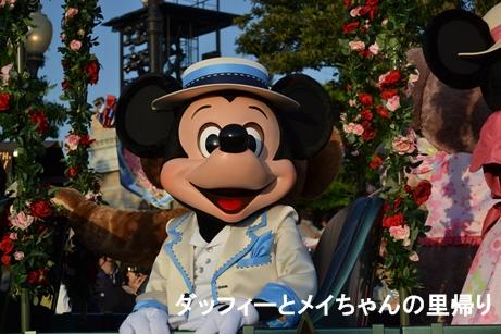 2014-5-10 5-23用 (1)
