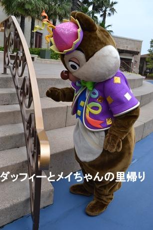 2014-5-13 5-25用 (1)