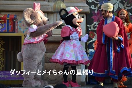 2014-4-27 5-30用 (3)
