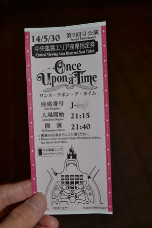 2014-5-30 5-31用 (2)