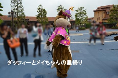 2014-5-13 6-2用 (3)