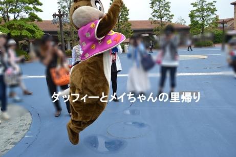 2014-5-13 6-2用 (1)