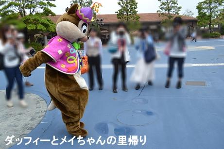 2014-5-13 6-2用 (8)