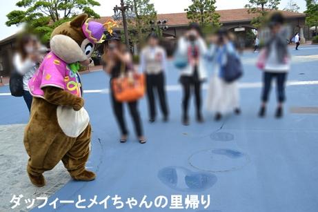 2014-5-13 6-2用 (7)