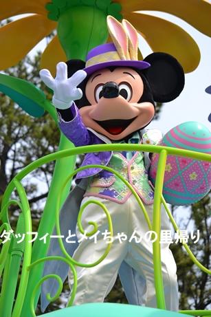 2014-4-13 6-12用 (5)