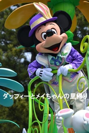 2014-4-13 6-12用 (4)
