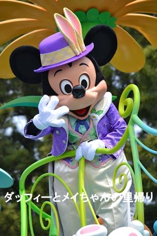 2014-4-13 6-12用 (3)