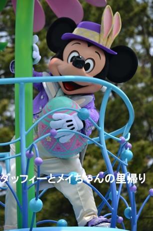 2014-4-13 6-12用 (2)