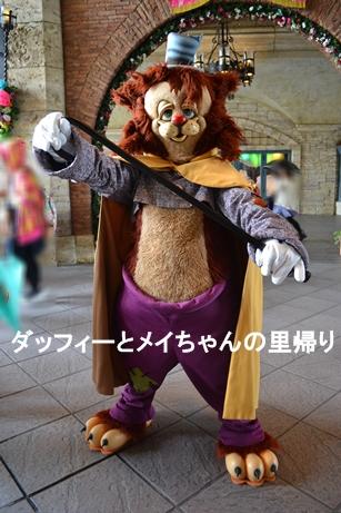 2014-6-9 6-13用 (5)