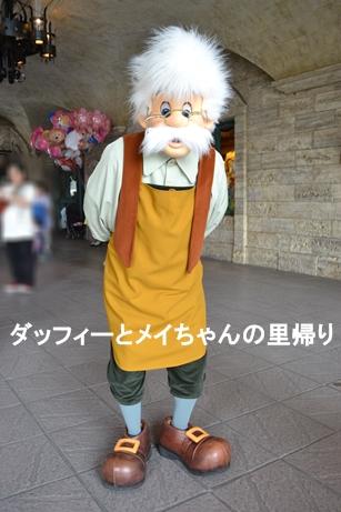 2014-6-9 6-13用 (4)