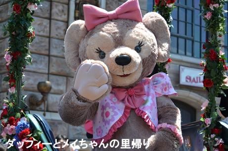 2014-5-17 6-3用 (1)