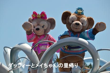 2014-6-29 7-3用 (5)