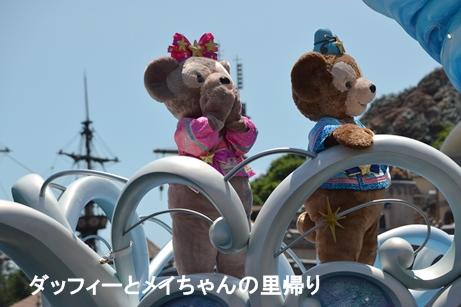 2014-6-29 7-4用 (12)