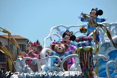 2014-6-29 7-4用 (10)