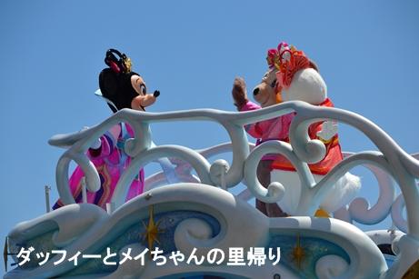 2014-6-29 7-4用 (8)