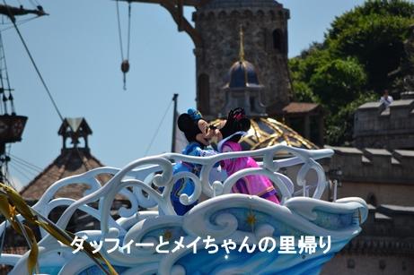 2014-6-29 7-7用 (6)