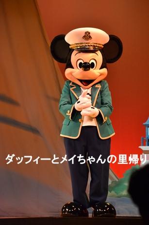 2014-6-29 7-12用 (2)