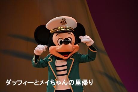 2014-6-29 7-12用 (1)