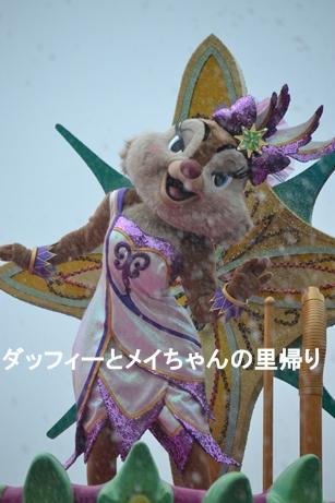 2014-7-13 7-14用 (3)
