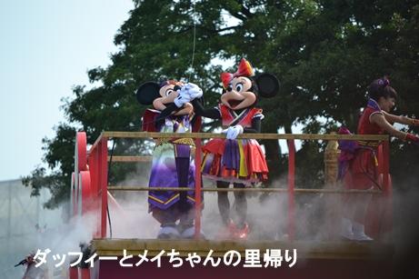 2014-7-20 7-23用 (3)