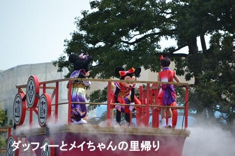 2014-7-20 7-23用 (1)