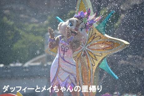 2014-7-28 7-29用 (3)