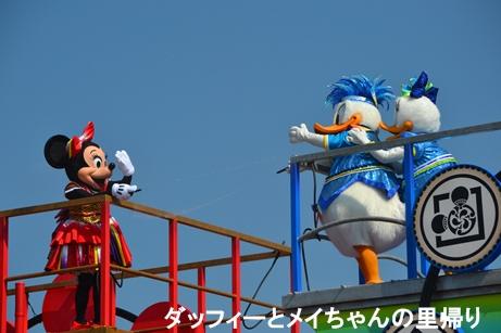 2014-7-26 8-1用 (4)