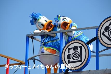 2014-7-26 8-1用 (3)