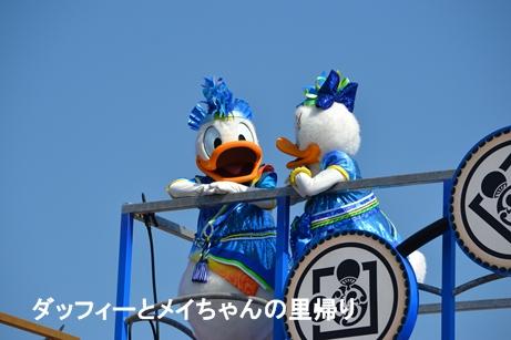 2014-7-26 8-1用 (2)