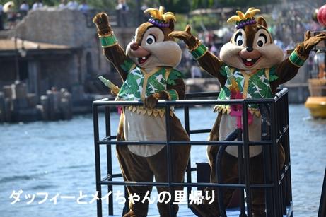 2014-7-28 8-3用 (2)
