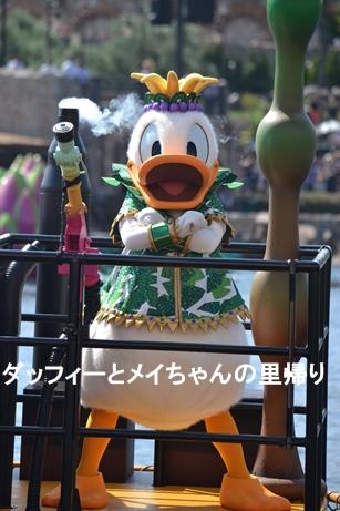 2014-7-28 8-3用 (1)
